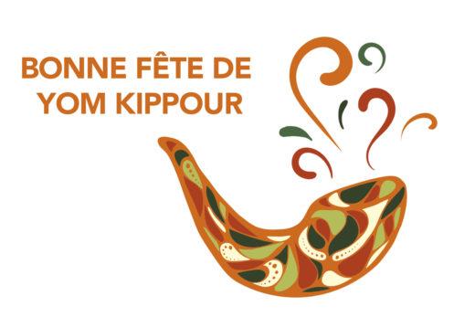 fete yom-kippur